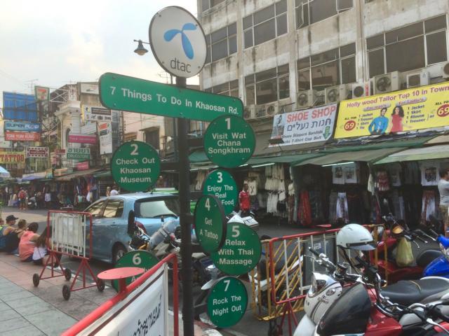 Bangkok Sehenswürdigkeiten, Khao San Road